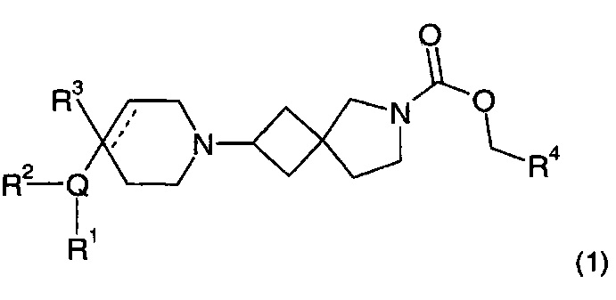 Бициклические азотсодержащие соединения как агонисты м1 мускариновых рецепторов