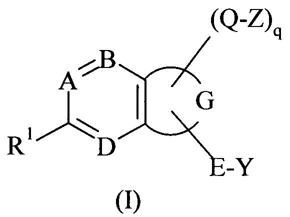 Конденсированные бициклические гетероароматические производные в качестве модуляторов активности tnf