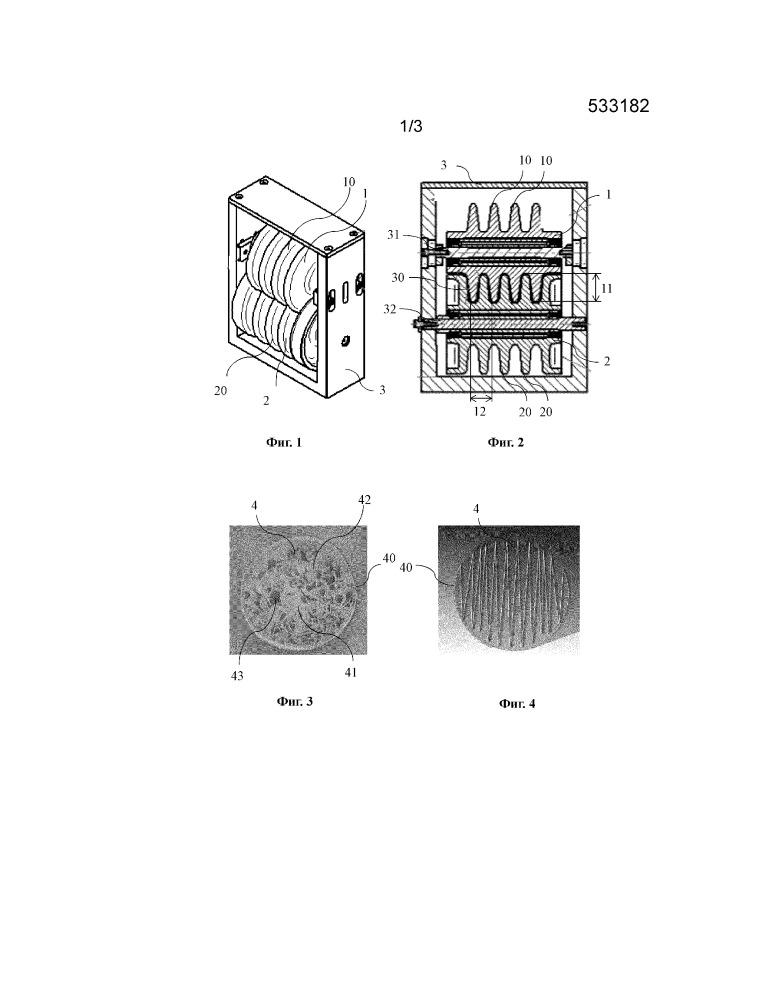 Способ и устройство обработки непрерывного листового материала