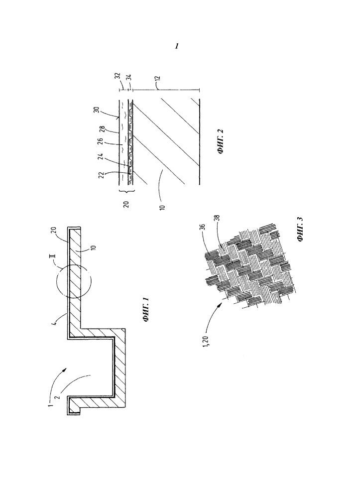 Формованная санитарно-техническая чаша и способ изготовления такой формованной санитарно-технической чаши