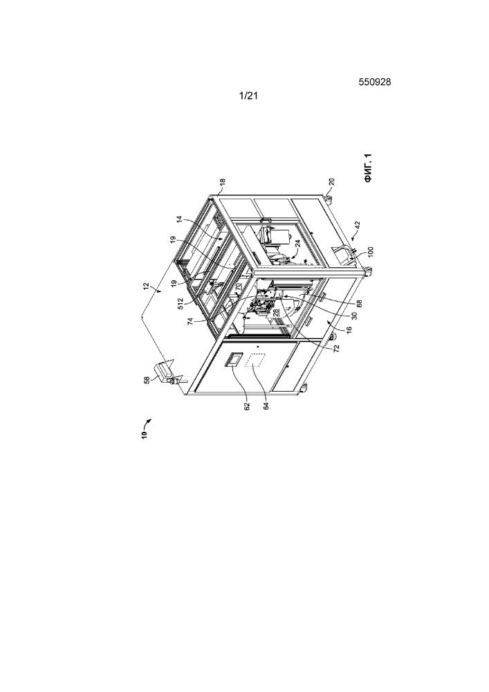 Способ и машина для производства мешков для стерильного раствора продукта