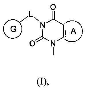 Гидроксипуриновые соединения и их применение