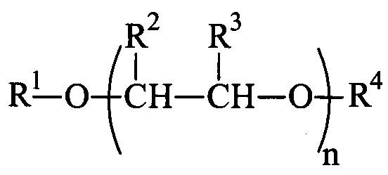 Способ получения n-(2-гидроксиалкил)пиперазина