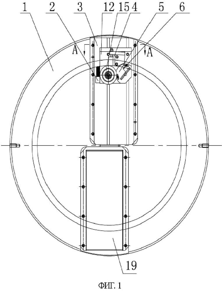 Режущее устройство для снятия фаски