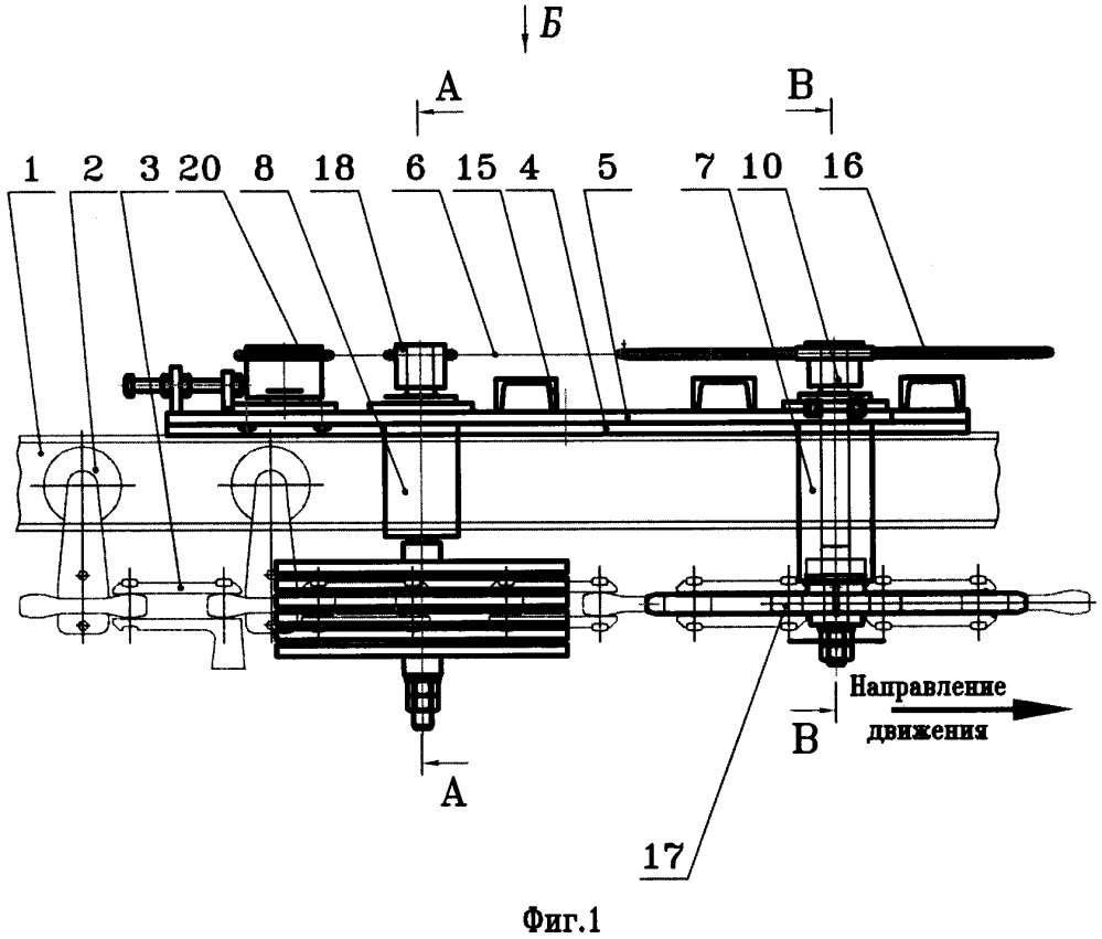 Устройство для автоматической очистки тяговой цепи подвесного конвейера