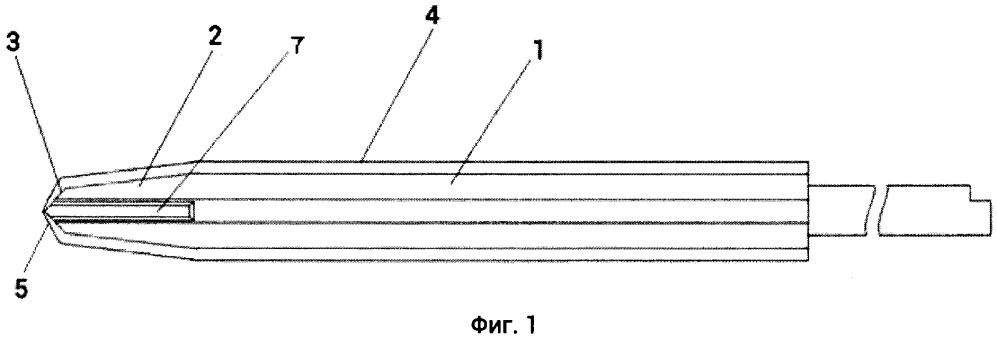Фреза для начальной обработки костного канала для установки имплантата