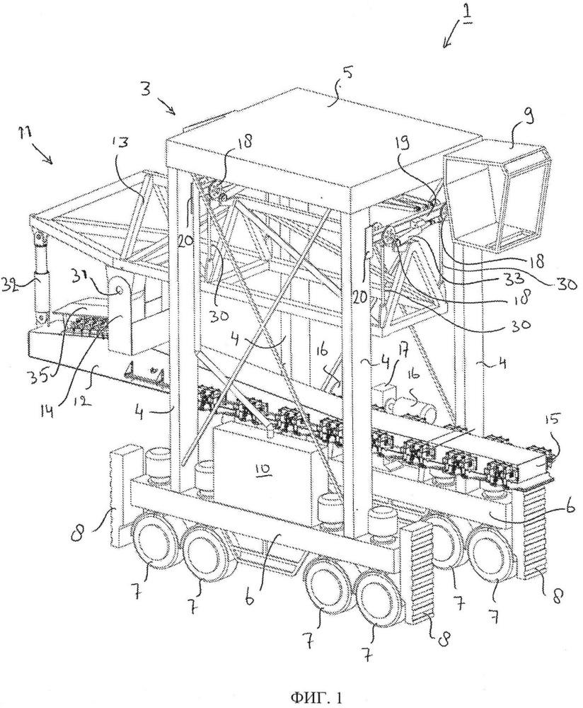 Устройство и способ для загрузки морского контейнера с удлиненным тяжелым грузом или рядом тяжелых грузов