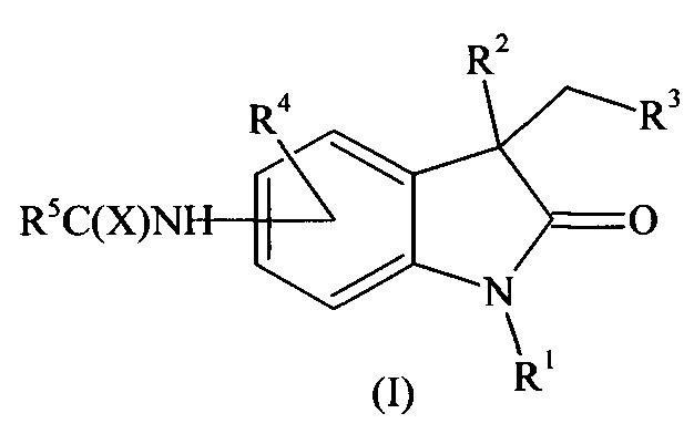 Амидсодержащие производные 2-оксиндола, способ их получения и применения