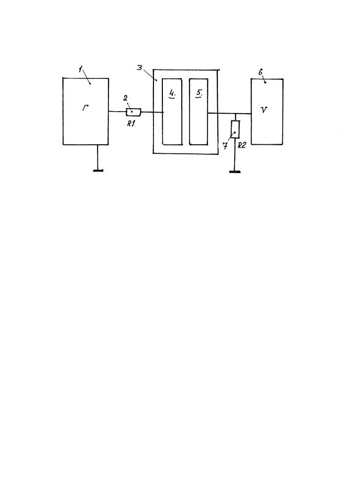 Способ измерения влажности сыпучих материалов и устройство для его осуществления