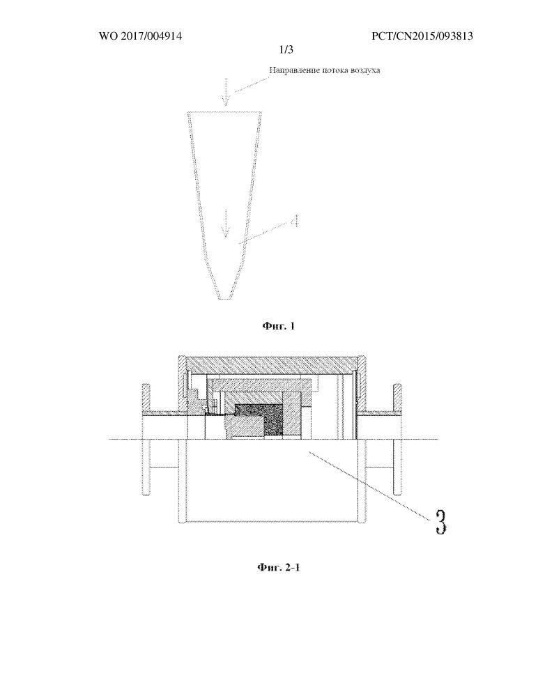 Устройство для удаления золы из котла на основе объединенного потока