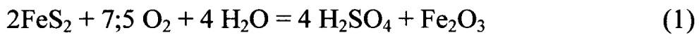 Способ комплексной переработки сульфидно-окисленных медно-порфировых руд