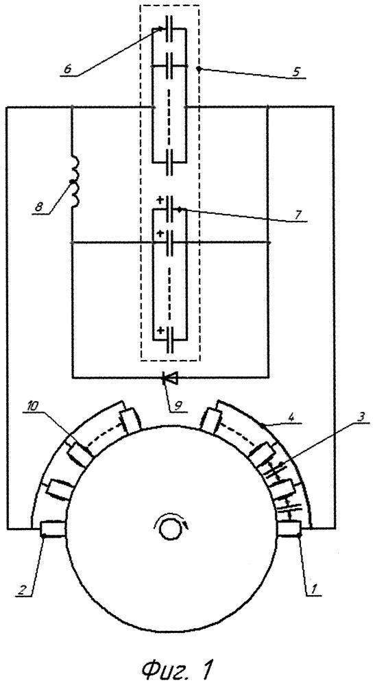 Устройство для уменьшения искрообразования в узле скользящего токосъёма