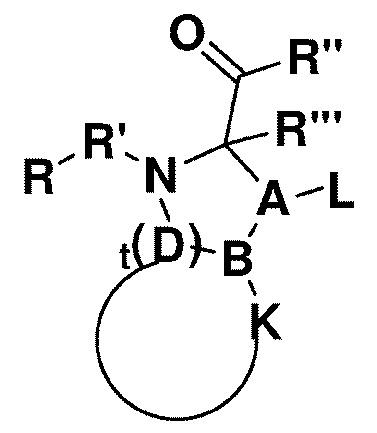 Трипептидное соединение, способ его получения и его применение