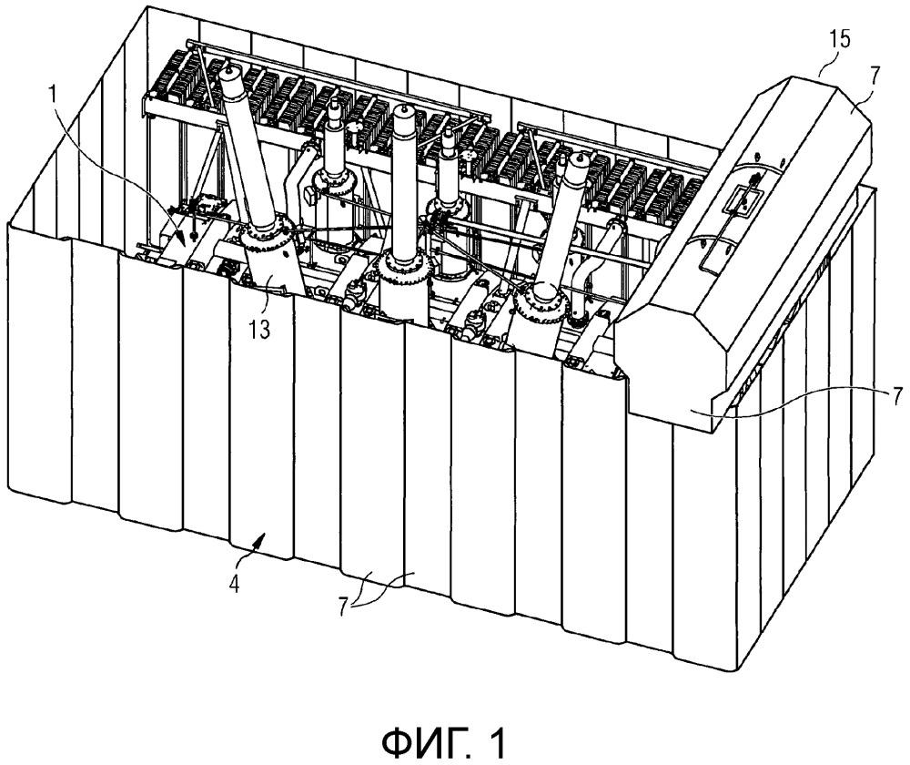 Пуленепробиваемая электрическая установка