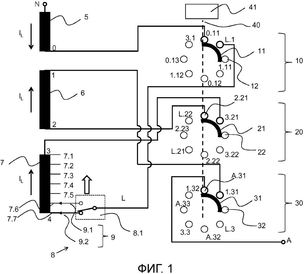 Переключающее устройство для ступенчатого трансформатора и способ работы такого переключающего устройства