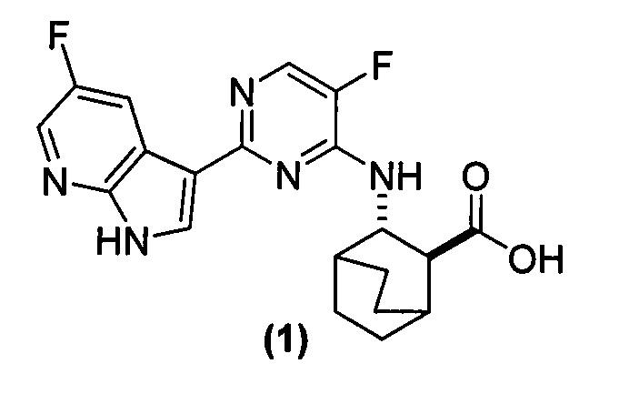 Составы соединений азаиндола