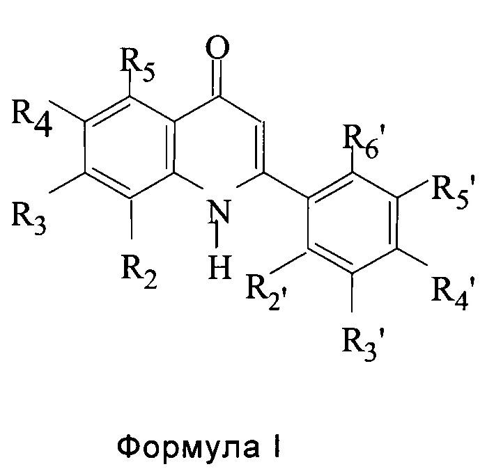 Новое применение арил-хинолиновых производных в качестве ингибиторов васкулогенной мимикрии