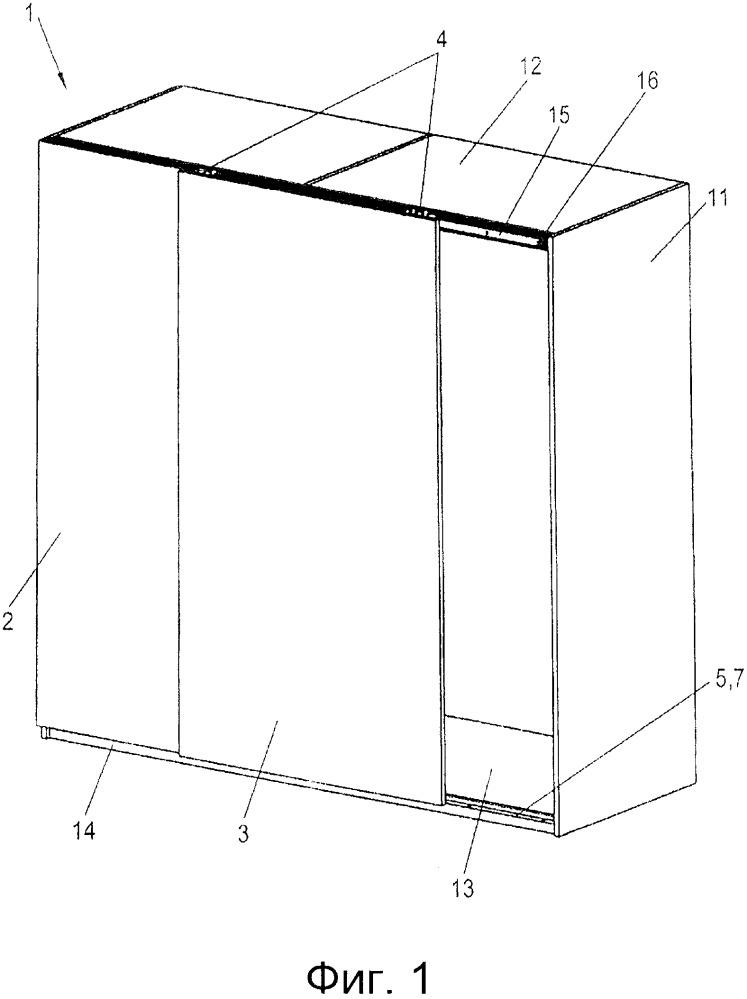 Направляющее устройство для направления раздвижной двери и корпусное мебельное изделие