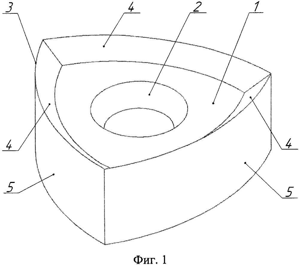 Резец для ротационного точения