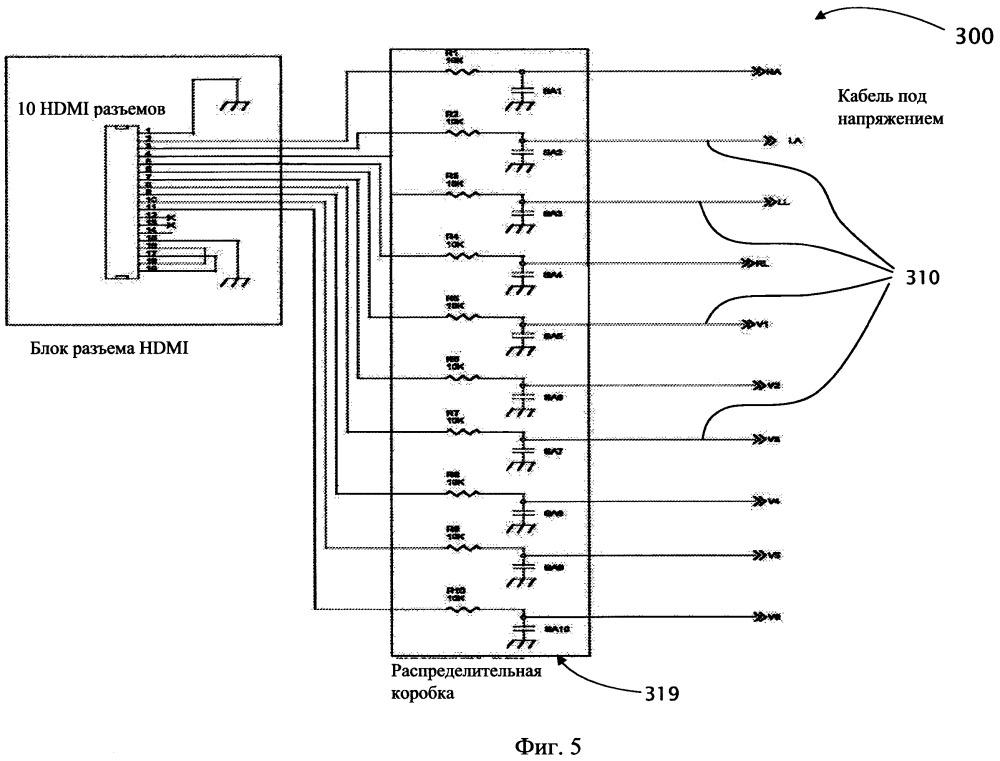 Соединительный элемент и кабель с разъемами для умной одежды