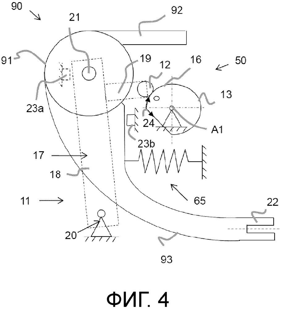 Натяжитель цепи, машина для обработки элементов в виде листов и способ натяжения цепей