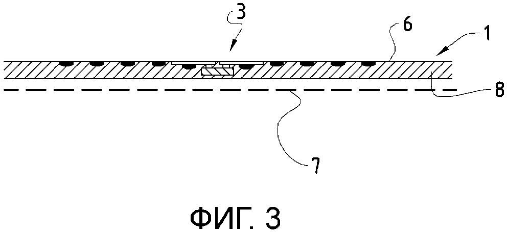 Способ изготовления устройства, содержащего по меньшей мере один электронный элемент, связанный с подложкой и антенной