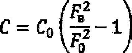 Перестраиваемый фильтр гармоник радиопередатчика