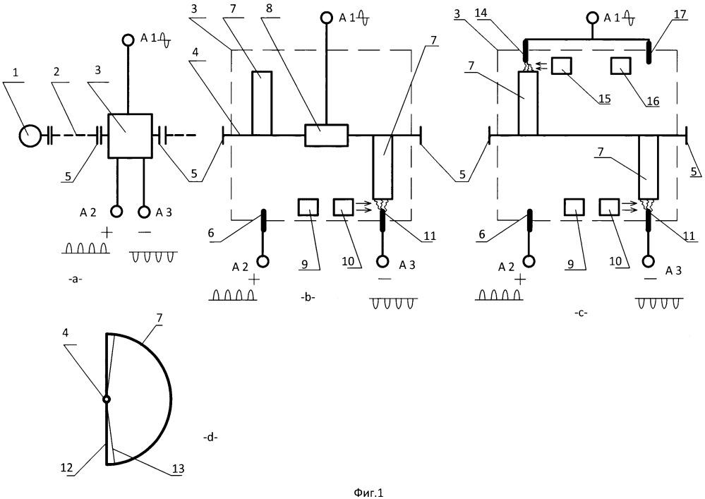 Универсальный высоковольтный выключатель - преобразователь (уввп), способ функционирования уввп и преобразовательная установка (варианты)
