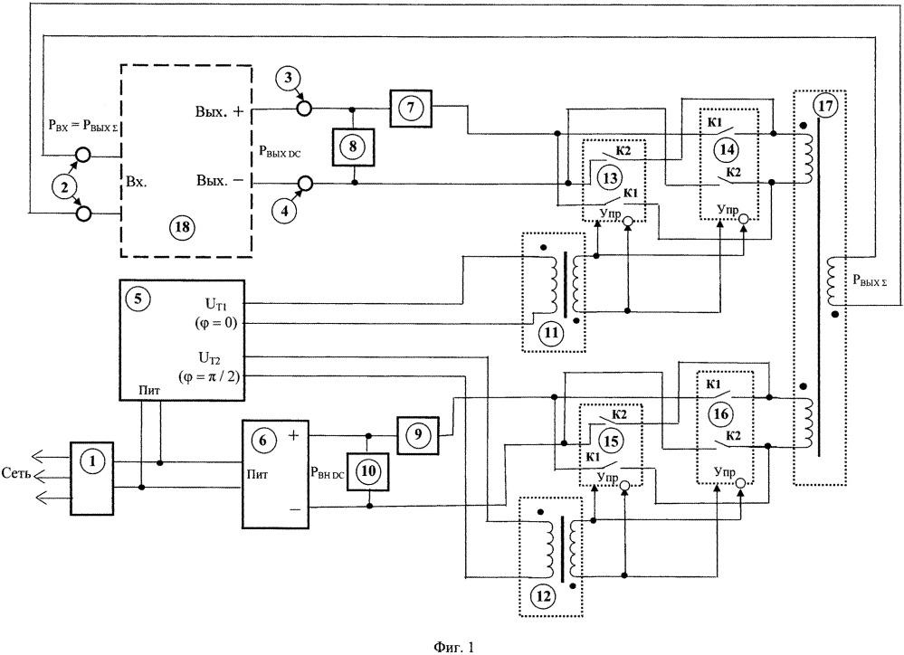 Устройство для испытания источников электропитания постоянного тока