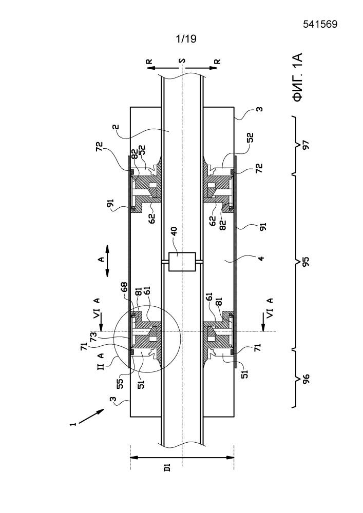Способ и барабан для изготовления шины, в частности самонесущей шины