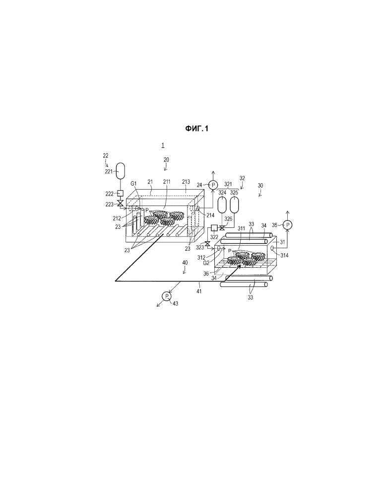 Способ обработки поверхности и устройство для обработки поверхности