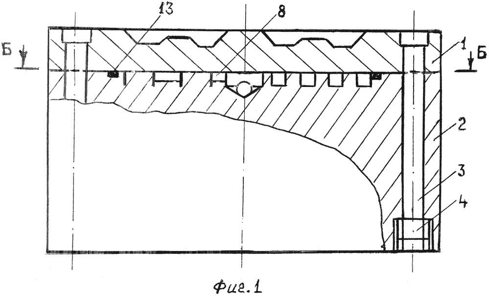 Охлаждаемая матрица штампа под заготовку-диск