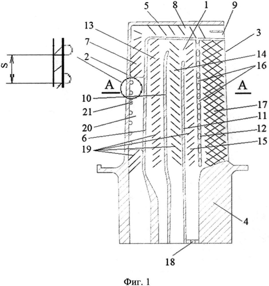 Охлаждаемая лопатка газовой турбины
