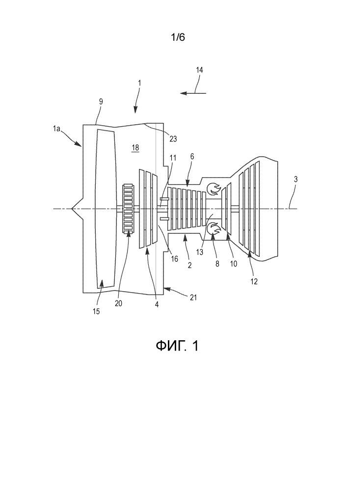 Передняя часть авиационного двухконтурного газотурбинного двигателя и авиационный двухконтурный газотурбинный двигатель