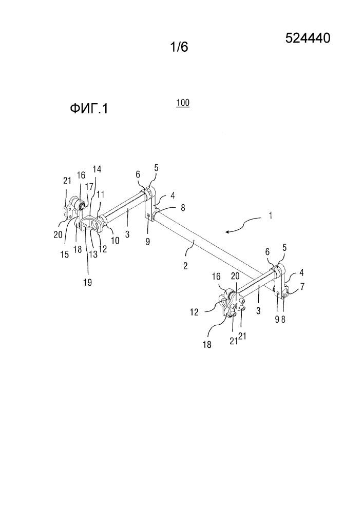 Стабилизатор или стабилизирующий рычаг для ходовой части автомобиля