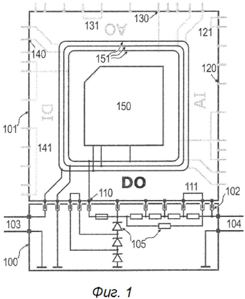 Электронное изолирующее устройство