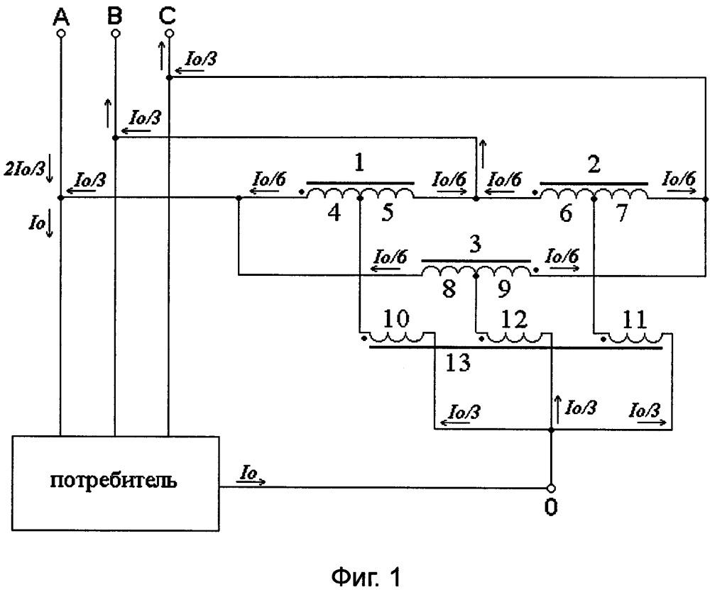 Устройство для межфазного распределения тока