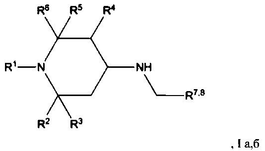 Замещенные 1,2,5-триметил- и 2,2,6,6-тетраметил-4-аминопиперидины, обладающие антиишемическим действием