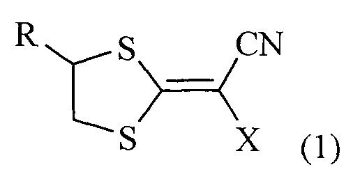 Способ получения замещенных 2-илиден-1,3-дитиоланов