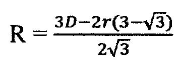 Дисковый модуль вала сепаратора (варианты)