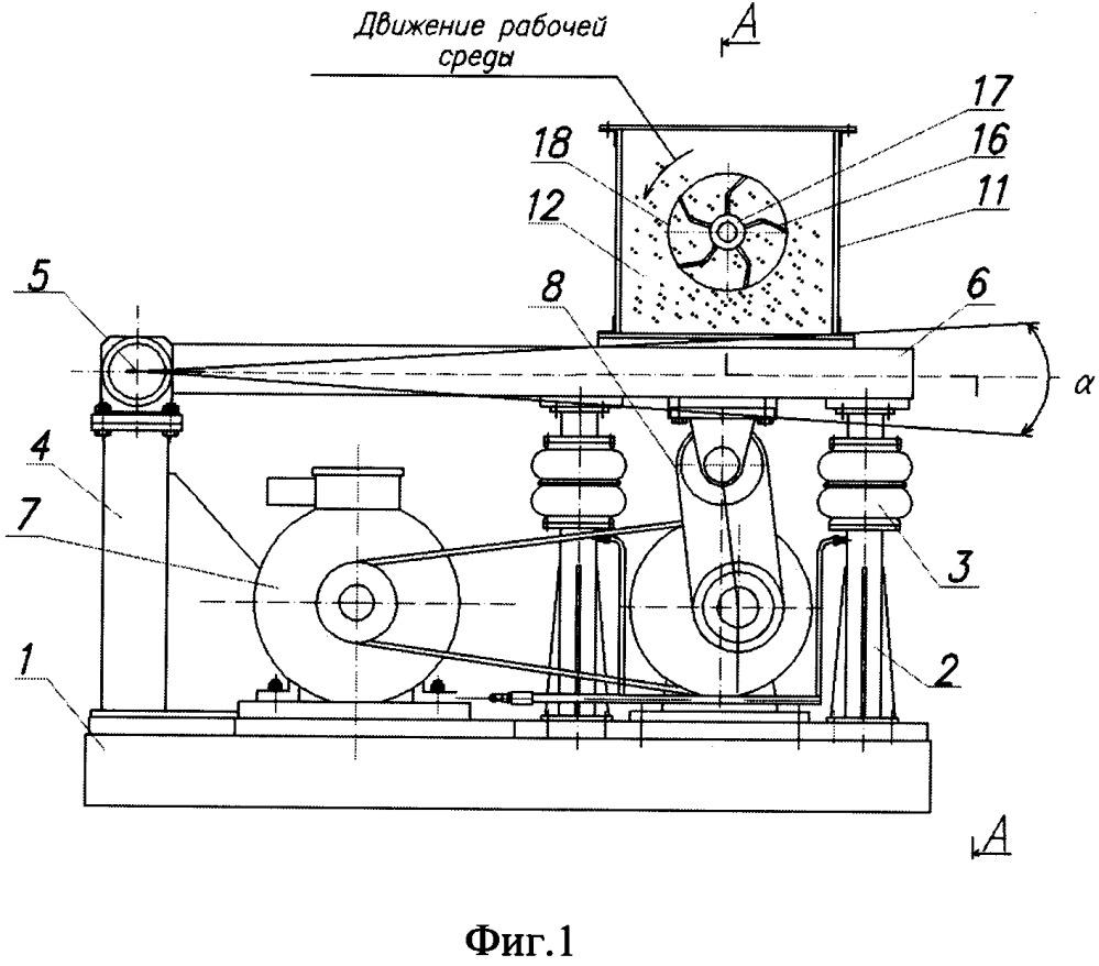 Способ вибрационной отделочно-упрочняющей обработки деталей и вибрационный станок для отделочно-упрочняющей обработки деталей