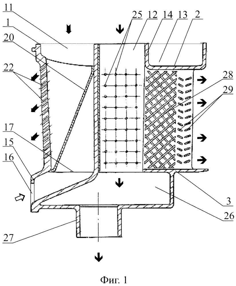 Тракт воздушного охлаждения лопатки соплового аппарата турбины высокого давления газотурбинного двигателя (варианты)