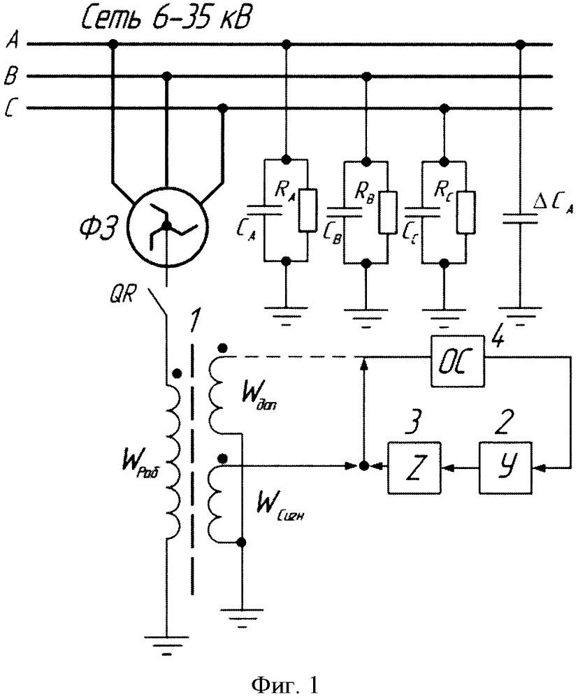 Способ симметрирования фазных напряжений сети и устройство для его осуществления