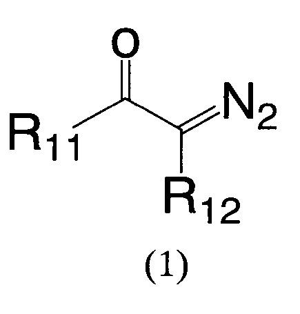 Способ получения α-диазокарбонильных соединений в водной среде