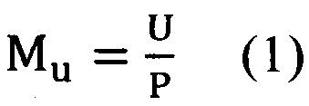 Чувствительный элемент из пьезокомпозита связности 1-3 и способ его изготовления