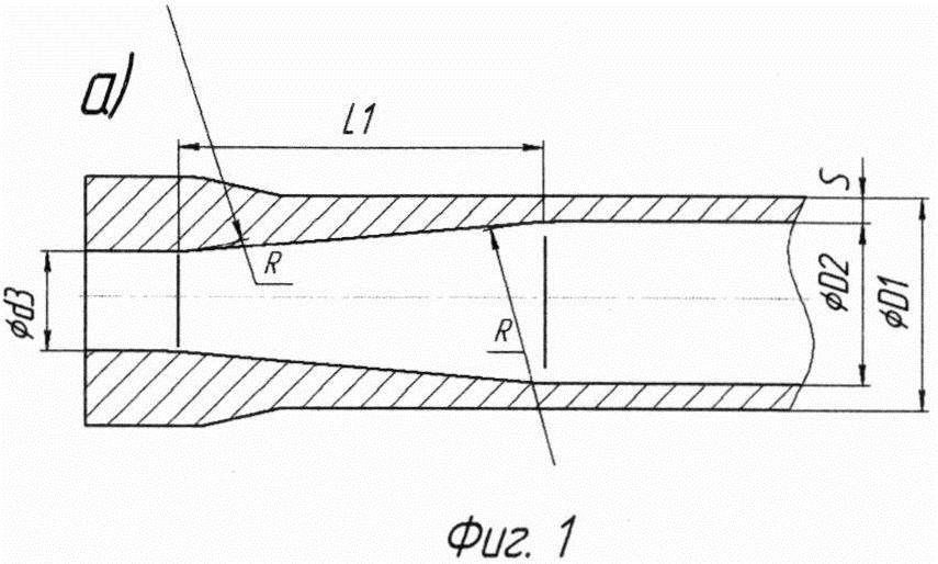 Способ комбинированной высадки концов труб