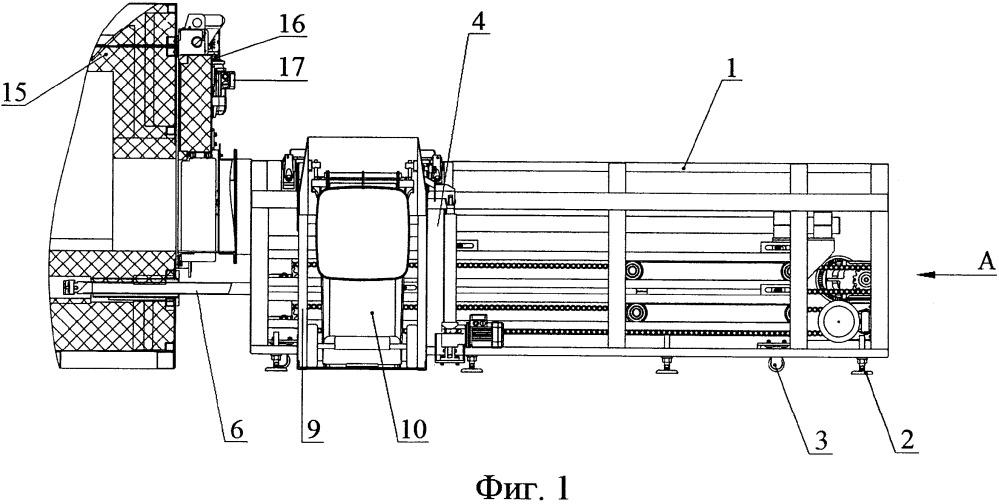 Устройство для автоматической загрузки медицинских отходов в инсинератор