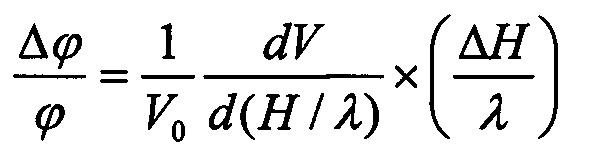 Способ определения параметров плазменного травления пластин