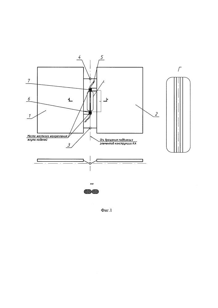 Устройство электромеханической связи между подвижными элементами конструкции