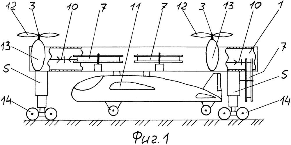 Подъемная аэродинамическая платформа
